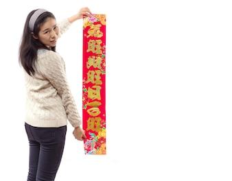Rojo celebración copyspace alegre asiático