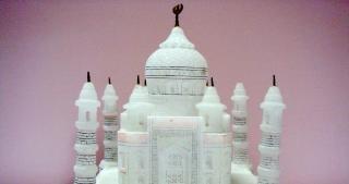 Taj Mahal, mahal