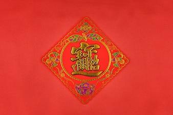 Tarjeta cuadrada roja