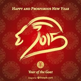 Tarjeta de año nuevo Chino roja y dorada