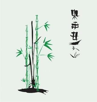 tinta vector de bambú
