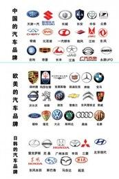 una variedad de material de automoción psd logotipo