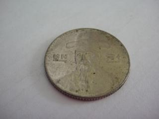 Vieja moneda