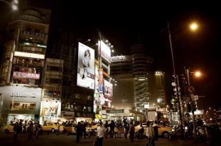 centro di Taipei
