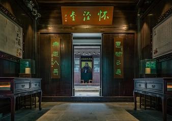 Cinese vecchia casa