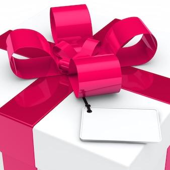Disegno della scatola regalo