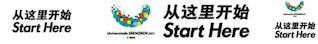 Shenzhen 26 Universíada de Verão slogan jogos