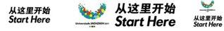 Shenzhen 26 Universíada de Verão slogan tema jogos