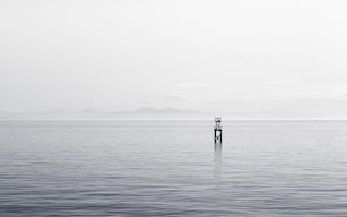 No meio da água