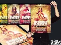 artwork do disco party flyer colorido