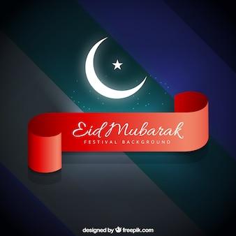 Eid Mubarak fundo