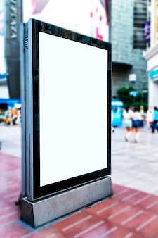 Frame light removal promotion empty blank