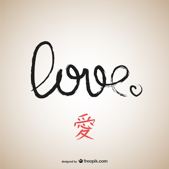 Amor Caligrafia chinesa