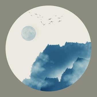 Material abstrato da névoa da China do rio
