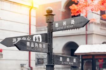 Poste de rua