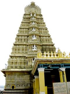 santo templo