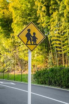 Sinal de estrada - Cuidado com as crianças
