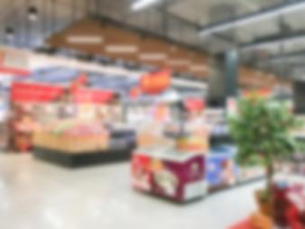 Supermercado turva