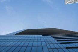Um olhar para o edifício