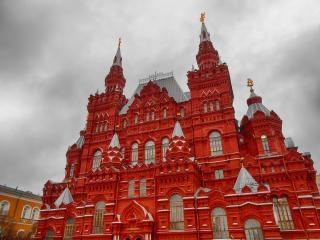 Roten Platz in Moskau