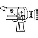 Nikon R8 Super