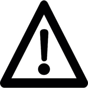 信号の警告