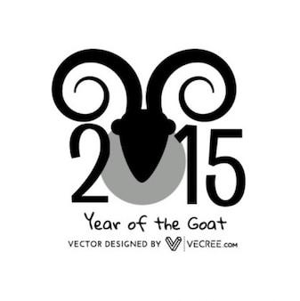 2015 asian year