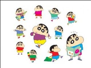 Vector Crayon Shin-chan Series 2
