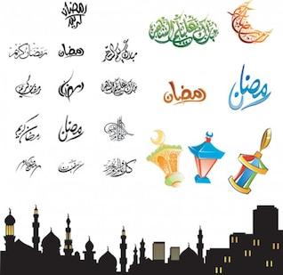 Ramadan Collection Suggest