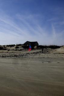 Duck - Kite Flying, coordinate