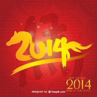 New year free graphic 2014 design