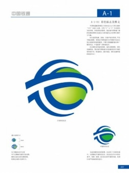 Abstract logotype in blue and green