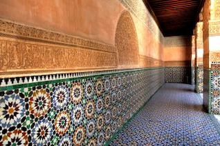 Arabic Wall Design