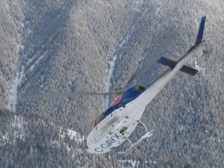 ayx helicopter