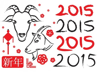 Chinese ink painting the year of goat