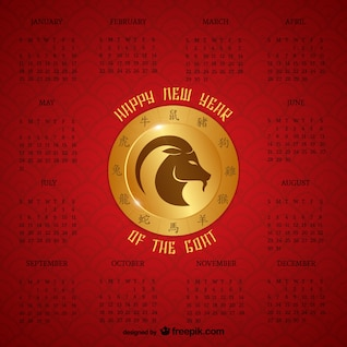 Chinese Year of the Goat calendar