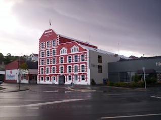 Crown Flour Mill