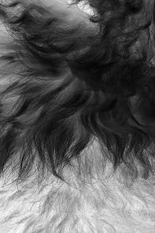 Dark fur texture