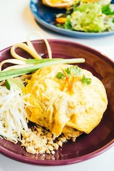 卵ラップパッドタイの麺