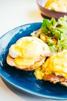 卵と上にハムとソースを入れたベネディクト