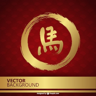 Elegant Asian vector background