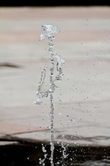 Fresh water spurt