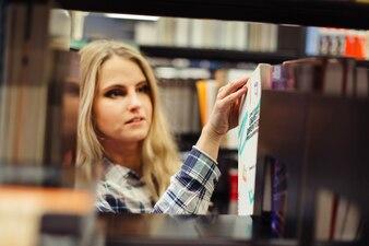 ライブラリーの少女狩りの本