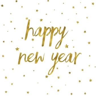 Счастливый Новый год фон с золотой текстурой