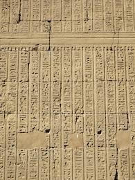 hieroglyphics hieroglyph egypt