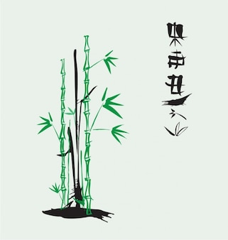 Ink bamboo vector