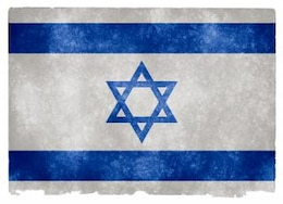 israel grunge flag  dirty