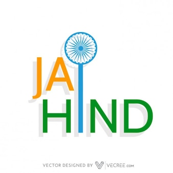 Ja Hind indian text