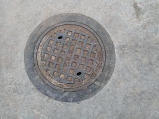 Manhole, rounded