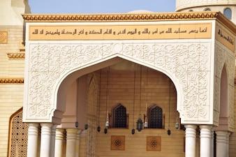 Mosque entrance